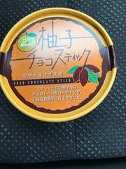 米良食品柚子チョコスティック
