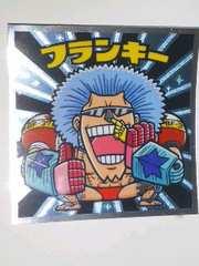 ワンピース〜『フランキー』のシール(新世界編-08)