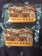 日本最古の名湯 道後温泉 ミニみかん石鹸 2個セット