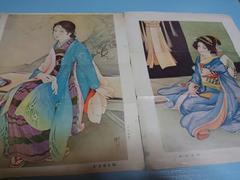 昭和初期高畠華宵のポスター二枚