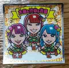 AKBックリマンチョコ「太田・渋谷・吉田」 ビックリマンシール AKB48 NMB48