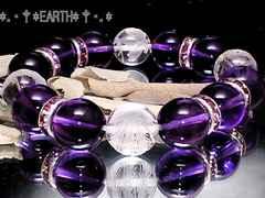 天然石★12ミリ素彫四神獣水晶紫水晶アメジストAAA数珠