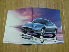 FTO V6 MIVEC GPX GR GS DE3A カタログ