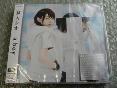 新品未開封/家入レオ『a boy』初回限定盤【CD+DVD】他にも出品