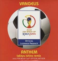 VANGELIS「Anthem  電気グルーヴ石野卓球REMIX」
