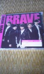 嵐 「BRAVE」 初回限定盤 DVD付