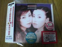 大貫亜美吉村由美 (Puffy)CD solosolo台湾
