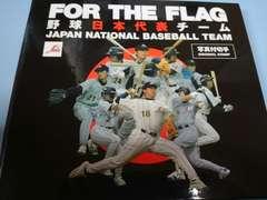 野球日本代表チーム写真付き切手シート特製フォルダー