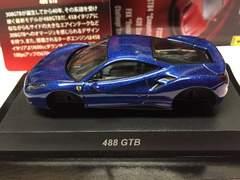新品 京商 フェラーリ11  488 GTB