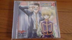 HUNTER×HUNTER R ハンターラジオ CD