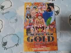 ワンピース GOLD セブンイレブン 限定特典 711ver. episode 0