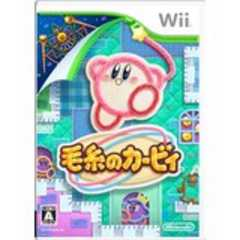 ■Nintendo Wiiゲームソフト『毛糸のカービィ』