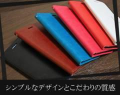 送料無料 iPhone7 / 7Plus シンプルレザー 横耐衝撃 カード収納付きケース