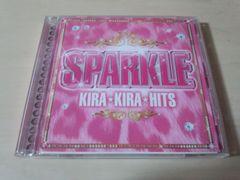 CD「スパークル キラ★キラ★ヒッツ」洋楽オムニバス●
