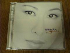 サリー・イップ(葉倩文)CD「真心WISHES...SALLY中島みゆき時代
