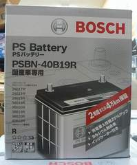 新型番入荷☆BOSCH国産車専用バッテリーPSR-40B19R
