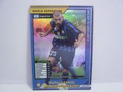 WCCF 2011-2012 WOS-EXT ワルター・サムエル インテル 11-12