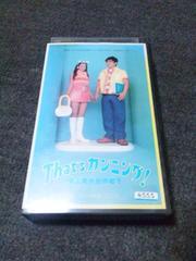 [VHS]That'sカンニング! 安室奈美恵/山口達也(TOKIO)