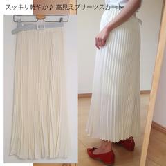 ◆Fサイズ 白 ベルト付き シフォン プリーツ スカート◆