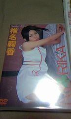 椎名鞠香「MARIKA」