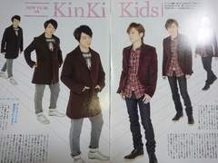 KinKi Kids★TV LIFE Premium★Vol.12