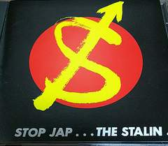 CD THE STALIN STOP JAP + GO GO STALIN  帯無し スターリン遠藤ミチロウ