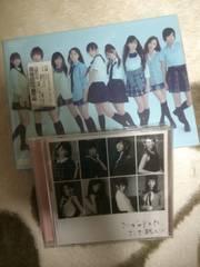 値下700円AKBがいっぱい〜ザ・ベスト・ミュージックビデオ3枚組