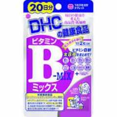 未使用品 DHC ビタミンBミックス 20日分 40粒