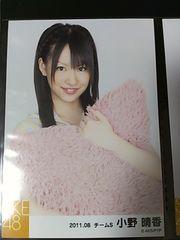 SKE48「パジャマ」写真セット 小野晴香