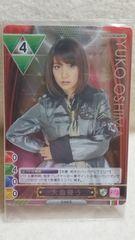 AKB48トレカ/ゲーム&コレクションVol.1/大島優子�@
