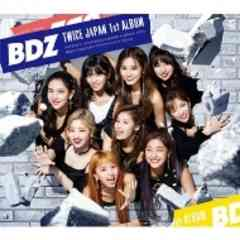 即決 トレカ封入 TWICE BDZ 初回限定盤B (CD+DVD) 新品