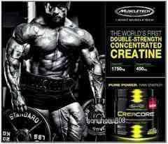 現在最強!100%筋肉に効く クレアチン!マッスルテック クレアコア 80回分 サプリメント