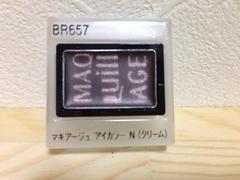 マキアージュ アイカラーNクリームBR657