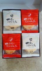 【送込】北海道釧路*柳月*海老と帆立の煎餅