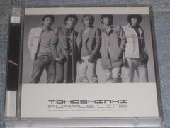 激安!超レア!☆東方神起/Purple Line☆初回限定盤/CD+DVD☆美品!