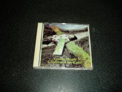 CD「尾崎豊/放熱への証」92年盤