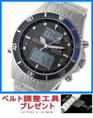 新品■エルジン電波 ソーラー腕時計 FK1414S-BP★ベルト調整具付