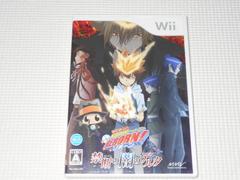 Wii★家庭教師ヒットマンREBORN! 禁断の闇のデルタ