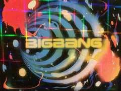 激安!超レア☆BIGBANG/1stアルバムBIGBANG☆初回盤/CD+DVD/美品