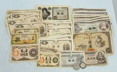 【希少1円】聖徳太子百円札を含む古い紙幣大量出品