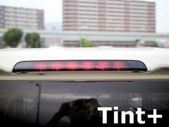Tint+ サンプル価格 再利用OK ムーヴL150Sハイマウントストップランプスモークフィルム