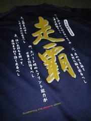 走覇ランナー/バックプリTシャツ★asics★速乾ドライ系/Mサイズ