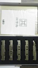 Nゲージ新品未使用KATO 10-1447 E001形TRAIN SUITE四季島10両