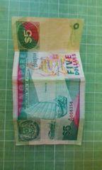 シンガポール旧5ドル札♪