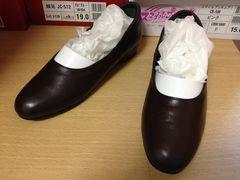 日本製 本革 高級婦人靴 高島屋百貨店パンプス 茶色22cm 69505
