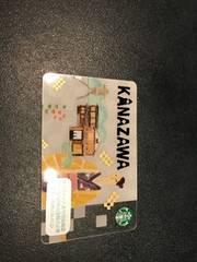 スタバスターバックスKANAZAWAカードになります。