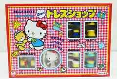 新品 1976 1986 キティ きせかえ人形 きせかえ