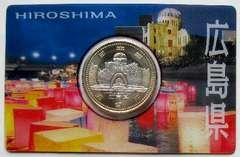 ◆地方自治60周年 500円 広島県 Aセット・カード型