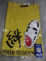 未使用品24時間TV TシャツLサイズ