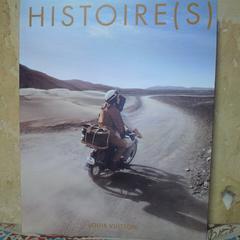LOUIS VUITTONHISTOIREA(S)カタログ